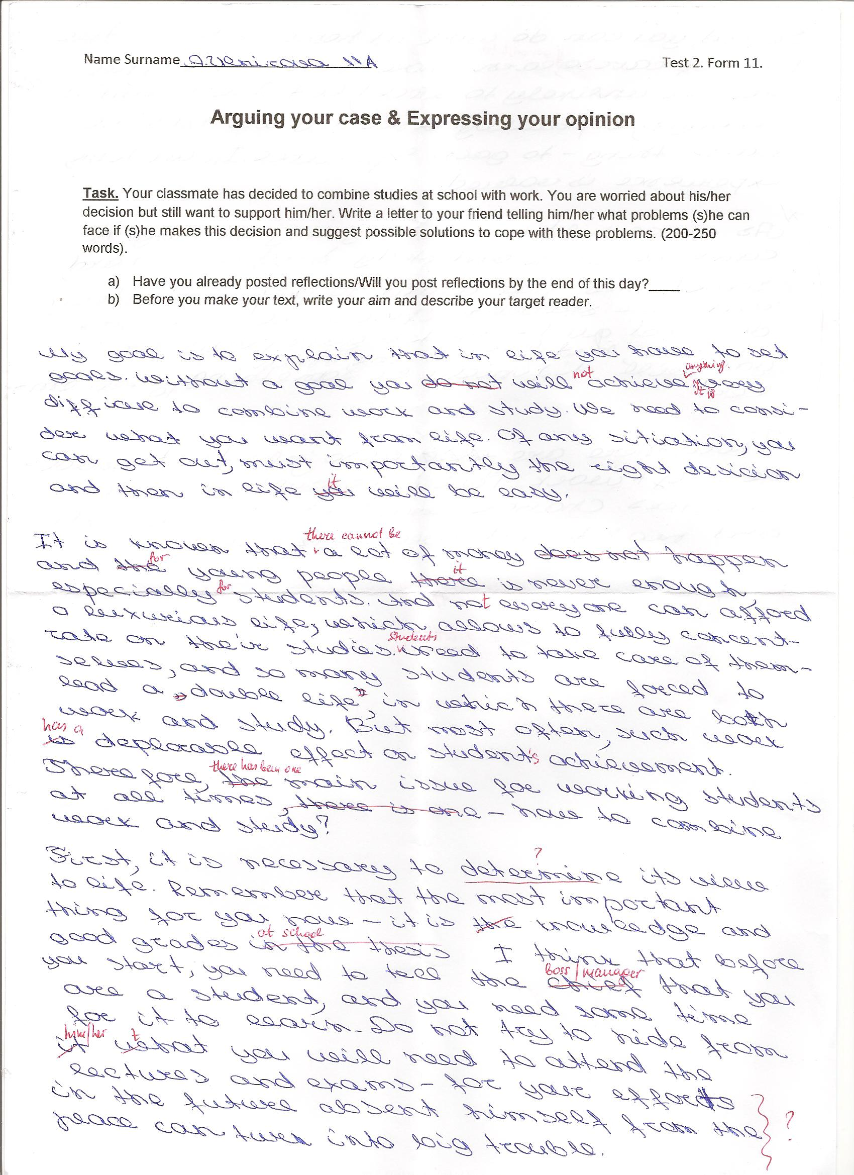 personal motivation essay mba That's where mba personal statement samples become a major asset to your application sample mba essays show you how to write a great essay.